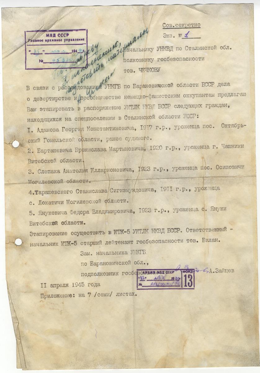 В президентской комиссии готовят отказ в просьбе помиловать Тимошенко - Цензор.НЕТ 4410