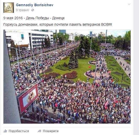 Как союзники Кремля готовят бунт в Киеве