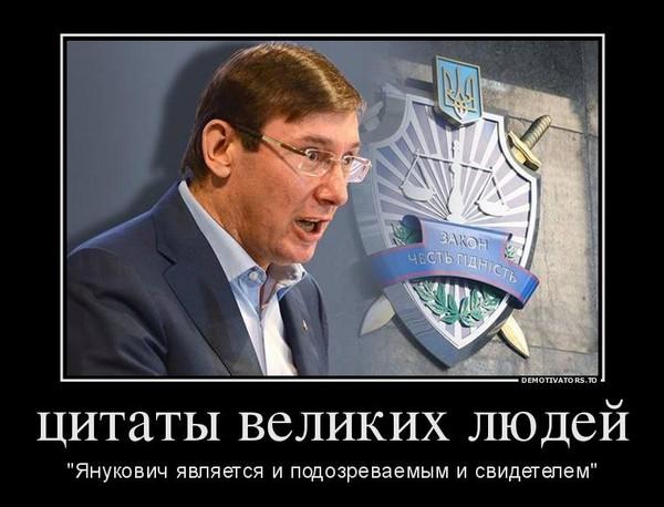 В НАБУ говорят, что не делали никаких обращений о привлечении к ответственности Холодницкого, - журналист - Цензор.НЕТ 4428