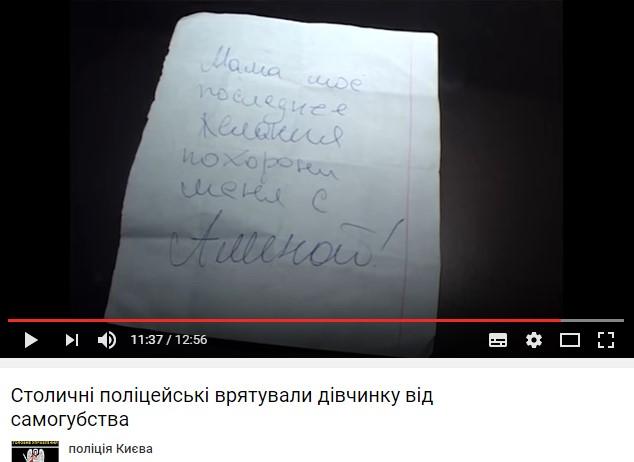 порно фото запорожских девочек