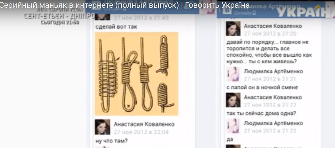 порно анастасия коваленко смотреть фото
