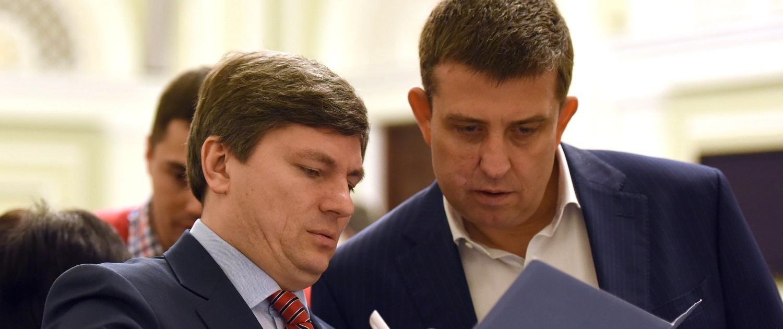 Артур Герасимов и Олег Недава – эти представители БПП разделили между собой сферы дерибана на подконтрольной Украине Донетчине.
