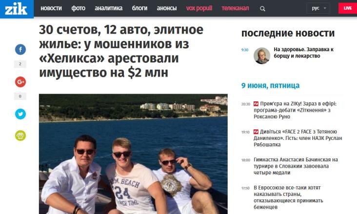 Взять кредит машину украина