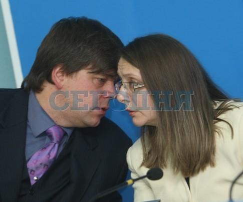 Андрей Цыганков и Людмила Гридковец