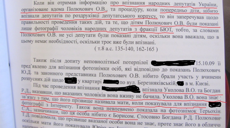 Смотреть онлайн секс русских пьяных девушек