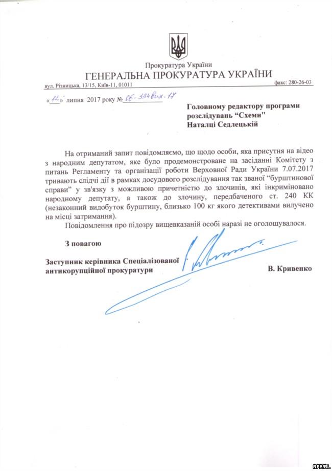 """Угроза миру во всем мире генерируется из Кремля, из столицы страны, которую Рейган называл """"империей зла"""", - Порошенко - Цензор.НЕТ 6903"""