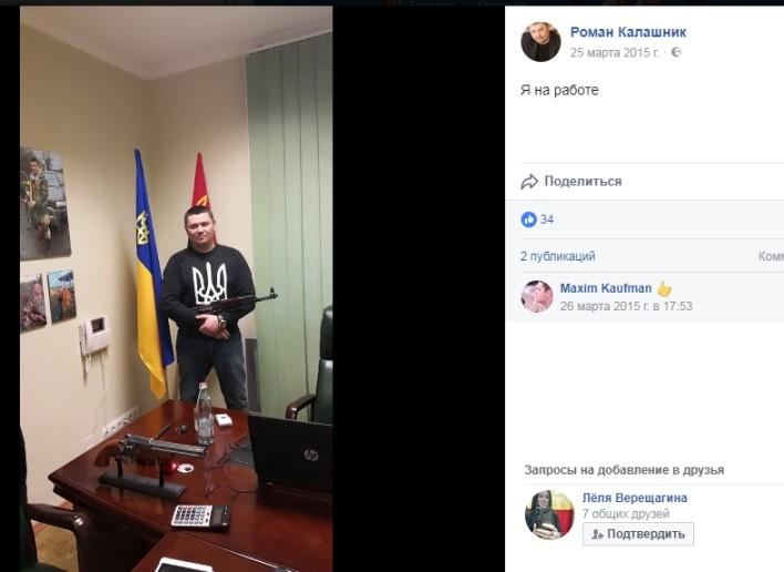Московский корреспондент  Независимые новости столицы