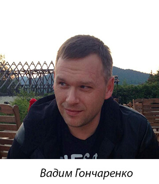 Вездесущий мошенник Вадим Гончаренко или в Конституционном суде может появиться свой Злочевский