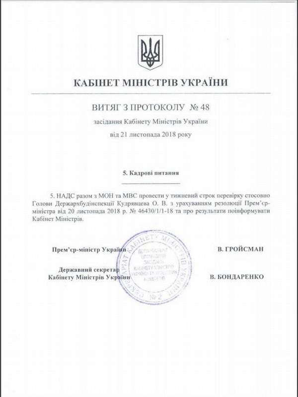 big 10gasskk - Алексей Кудрявцев не набрался ума-разума?