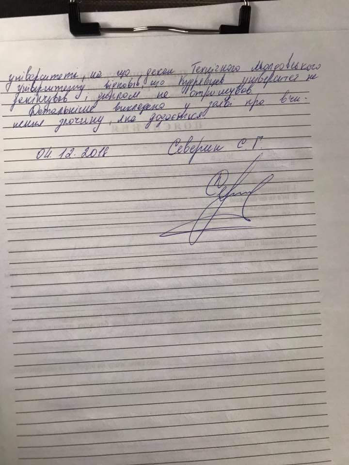 4gasskk - Алексей Кудрявцев не набрался ума-разума?