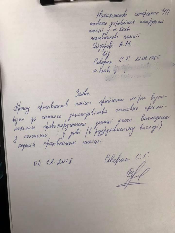 5gassskkk - Алексей Кудрявцев не набрался ума-разума?