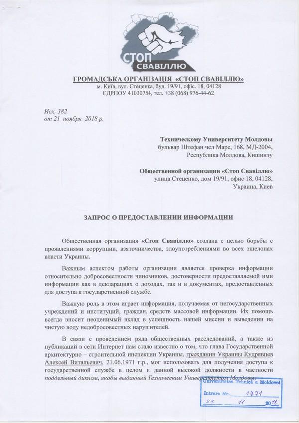 big 6gasskk - Алексей Кудрявцев не набрался ума-разума?