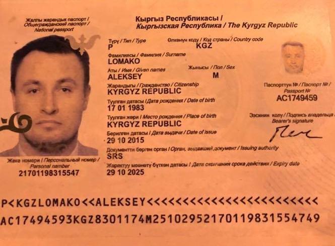 haraberjush html 5fa2550b - Артур Пименов и Метр Цыгикал взяли на поруки российскую агентуру?