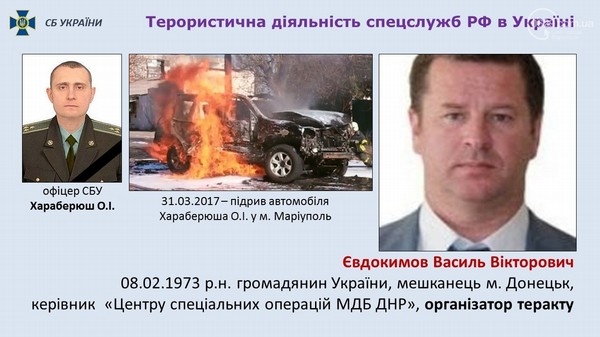 big haraberjush html 613d8346 - Артур Пименов и Метр Цыгикал взяли на поруки российскую агентуру?
