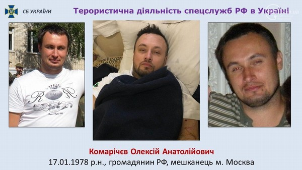 big haraberjush html m3f13bbd8 - Артур Пименов и Метр Цыгикал взяли на поруки российскую агентуру?