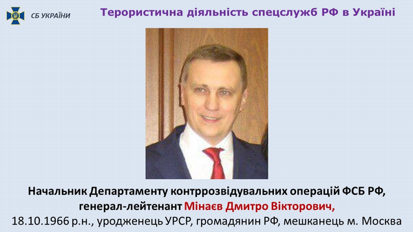 big haraberjush html m543dcf9f - Артур Пименов и Метр Цыгикал взяли на поруки российскую агентуру?