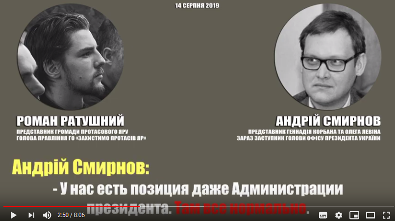 """protasovjar html m1a8e1aae - Андрей Смирнов подскользнулся в """"Протасовом Яру"""""""