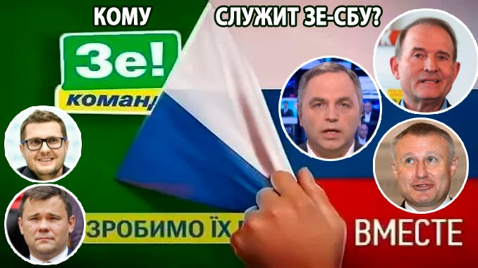 https://ord-ua.com/media/uploads/2020/02/zesbuuuuu.jpeg