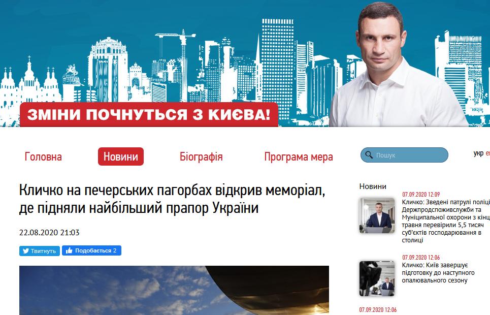 levochkinnnord html 58d772ef - Сергей Левочкин отрудничает со «смотрящим» Денисом Комарницким