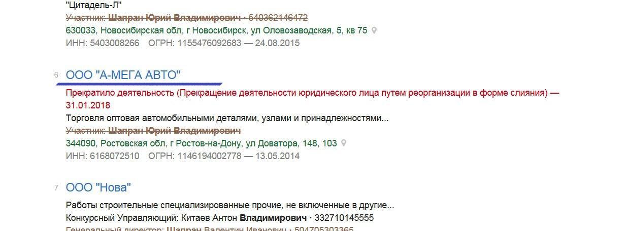 photo 2020 09 25 15 54 32 - Юрий Шапран уже не знает чем прикрываться