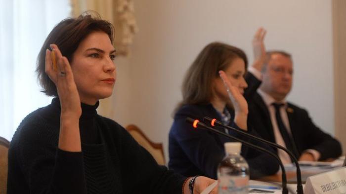 Ирина Венидиктова