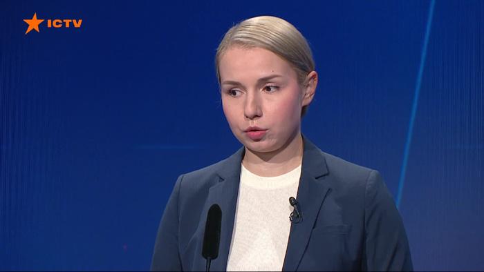 Анастасия Радина