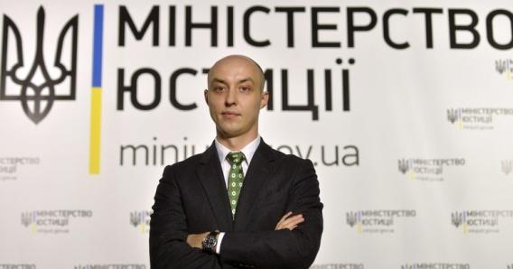 Владислав Власюк