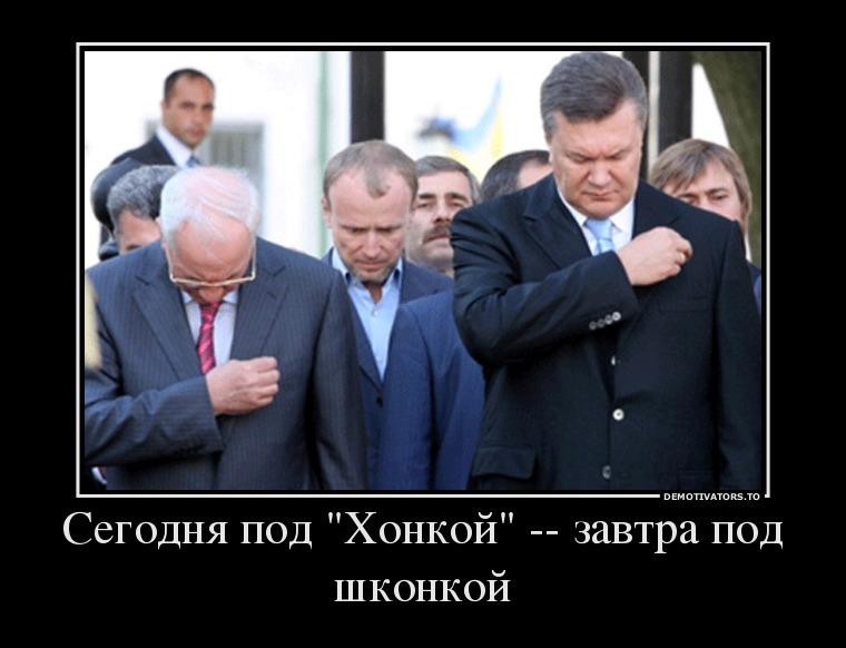"""Азаров рассмеялся на вопрос о вступлении в Евразийский союз: """"Надо сказать, что это очень полезно"""" - Цензор.НЕТ 9623"""