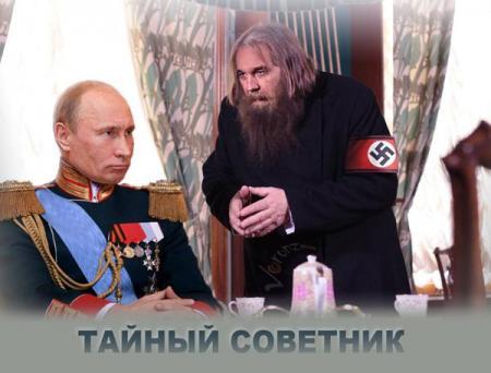 Совет судей Украины возглавила судья из Донецка - Цензор.НЕТ 2984