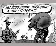 Командир стационарного поста ГАИ на Черниговщине задержан при получении взятки, - СБУ - Цензор.НЕТ 5571