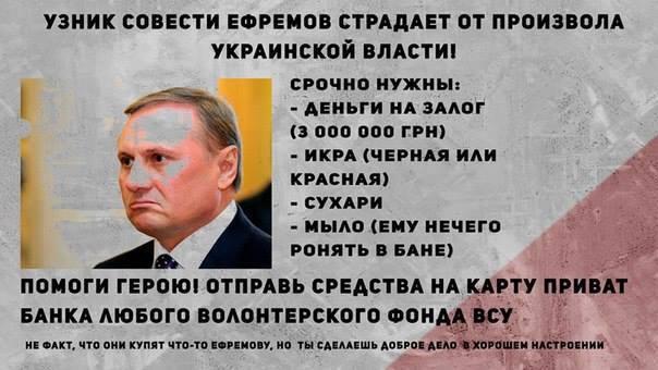 Табачник дал показания в отношении ряда чиновников режима Януковича, - Геращенко - Цензор.НЕТ 3665