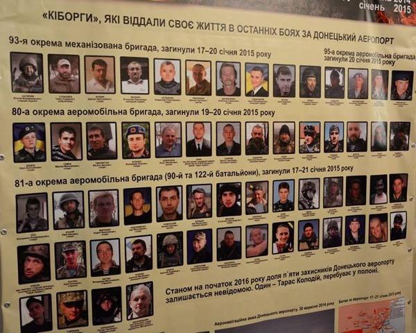 """""""Такое ощущение, что я там был еще вчера"""", - """"киборги"""" поделились воспоминаниями о защите Донецкого аэропорта - Цензор.НЕТ 3861"""