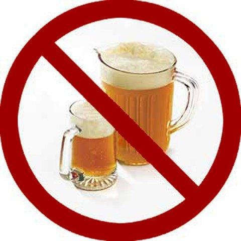 В Украине хотят запретить продавать ночью пиво