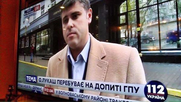 Заявления НАБУ об отказе ГПУ передавать уголовные дела не соответствуют действительности, - Куценко - Цензор.НЕТ 3016