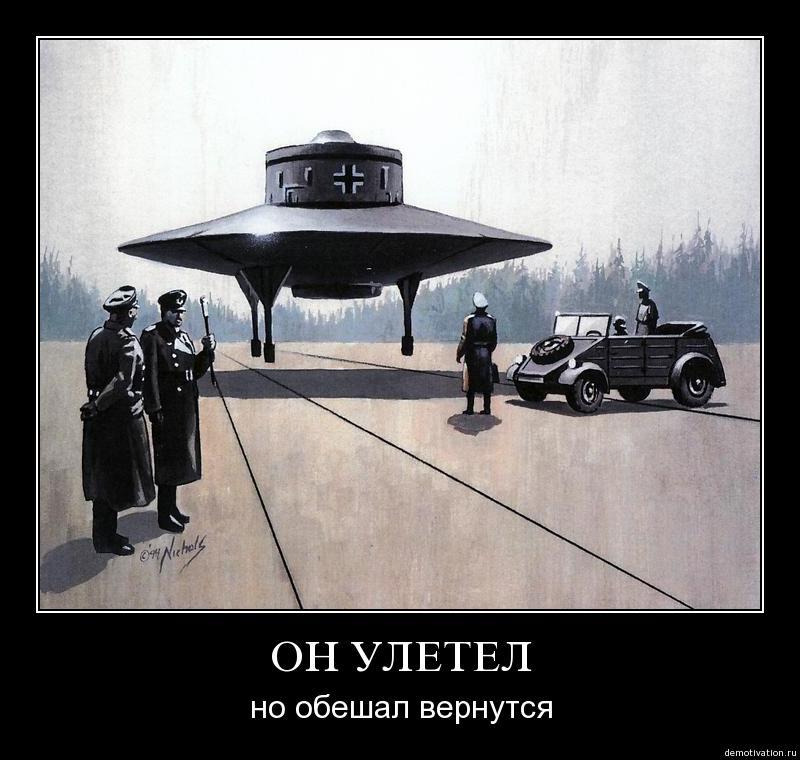 шлюхи курской обл