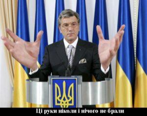 «Думать по-украински» — украсть и смыться (обновлено)