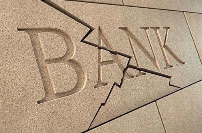 1517305478 bank lopnul