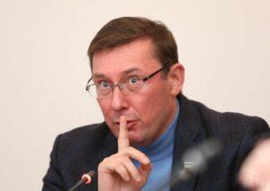 Иудушка Юрий Луценко. Хит-парад лжи и предательства (Ч.2)