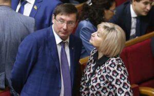 Семья генпрокурора Луценко пытается спрятать концы в воду по былым коррупционным делишкам