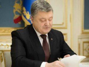 Молдавские СМИ раскрыли схему контрабанды фирмы Порошенко с сепаратистами