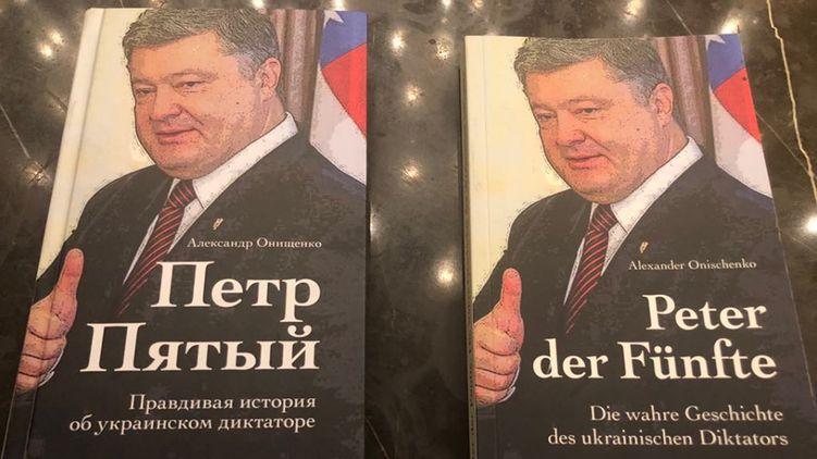 Как Порошенко по Злочевскому вопрос решал. Текст разговора президента с нардепом Онищенко