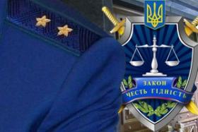 Новое лицо «луценковских» областных прокуратур – 2