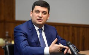Обращение к Гройсману: названы имена «смотрящих» Геокадастра в Одесской области