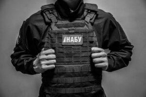Розстріли на Майдані: сліди ведуть у НАБУ