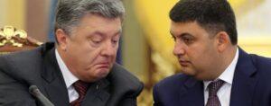 Кое-что о Винницкой мафии в Госгеокадастре для Гройсмана и Порошенко