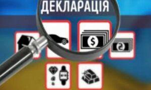 О декларации забыли? Жена зампрокурора Сумщины «засветила» в ДТП Infiniti