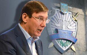 Бандитам – тюрьмы? Генпрокуроровский пиар на крови журналиста Сергиенко