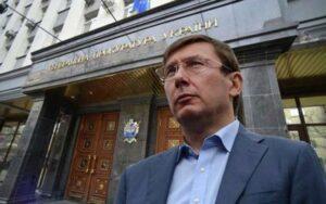 Як генпрокурор Луценко створив в ГПУ свою мафію