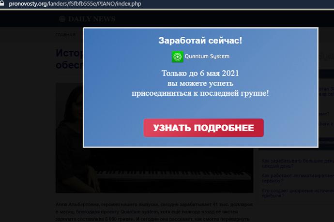 EverAd20210522ORD html 1b559226