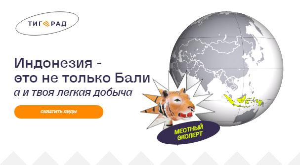 EverAd20210522ORD html 49850772